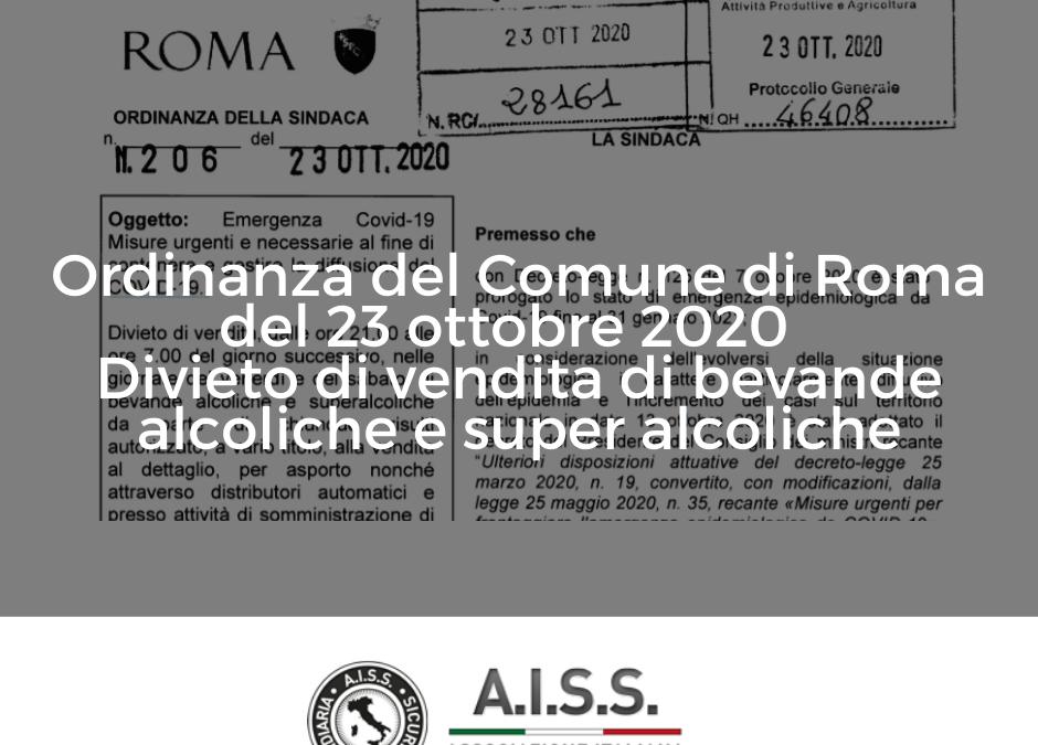 Ordinanza del Comune di Roma del 23 ottobre 2020 – Divieto di vendita di bevande alcoliche e super alcoliche