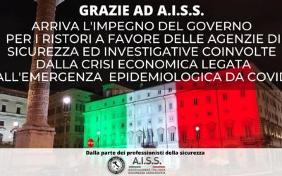 Grazie all'AISS il Governo si impegna per i ristori a favore delle agenzie di sicurezza ed investigative coinvolte dalla crisi economica legata all'emergenza epidemiologica da Covid.